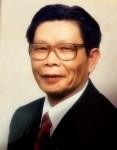 Sieng Phung