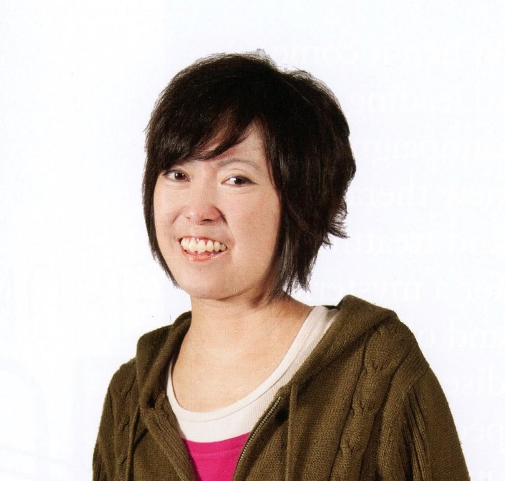 Cynthia Reiko Yagi