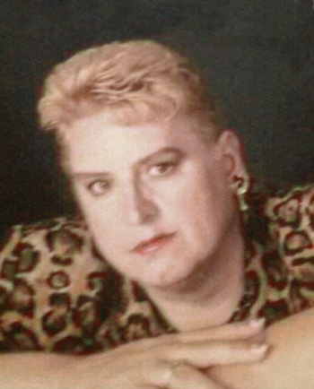 Pamela Sue  Grunwell
