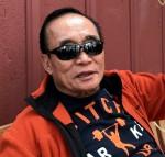 Quintin S. Lim