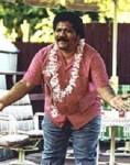 Samoa Tuia'ama Amituanai