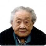 Mary L. Han